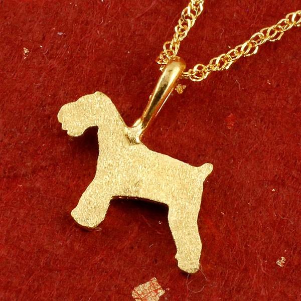 純金 24金 ゴールド 犬 24K シュナウザー テリア系 ペンダント ネックレス 24金 ゴールド k24 いぬ イヌ 犬モチーフ 送料無料
