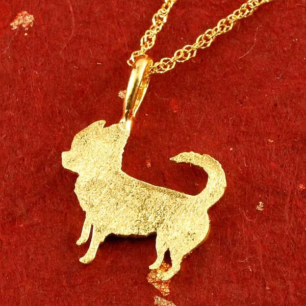 純金 24金 ゴールド 犬 24K チワワ ペンダント ネックレス 24金 ゴールド k24 いぬ イヌ 犬モチーフ 送料無料