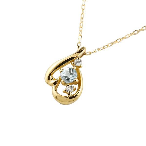 ネックレス ダイヤモンド ティアドロップアクアマリン イエローゴールドk10 3月誕生石 チェーン k10 10金 人気 ダイヤ 雫 つゆ型 涙型 送料無料