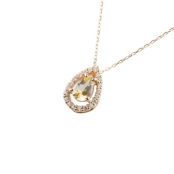 誕生石 シトリン ネックレス ダイヤモンド ピンクゴールドk18 ペンダント ティアドロップ型 チェーン 18金 人気 11月誕生石 k18 レディース 雫 つゆ型 涙型