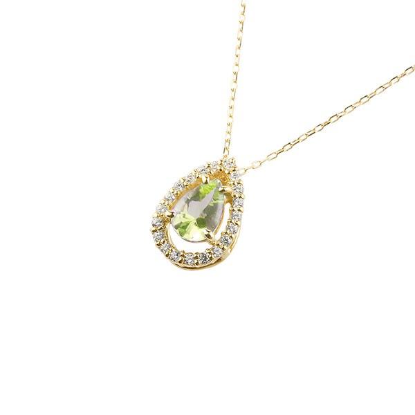 誕生石 ペリドット ネックレス ダイヤモンド イエローゴールドk18 ペンダント ティアドロップ型 チェーン 18金 人気 8月誕生石 k18 レディース 雫 つゆ型 涙型
