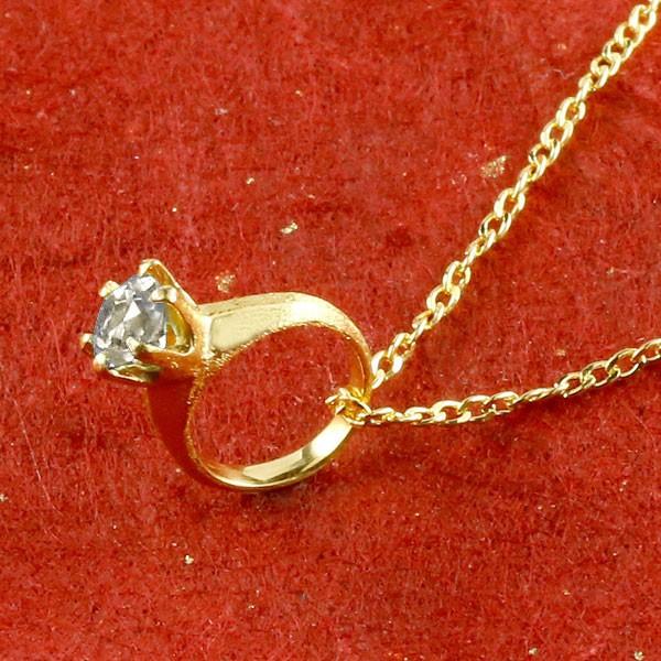 純金 ベビーリング ダイヤモンド 一粒 ペンダント 誕生石 出産祝い ネックレス トップ レディース 4月誕生石 24金 ゴールド k24 立爪 人気 送料無料