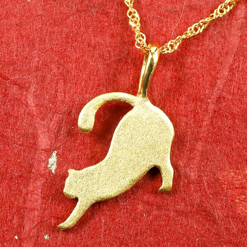 ネックレス トップ 24金女性 純金 ゴールド 猫 24K ペンダント レディース k24 ねこ ネコ 猫モチーフ シンプル 人気 プレゼント 送料無料