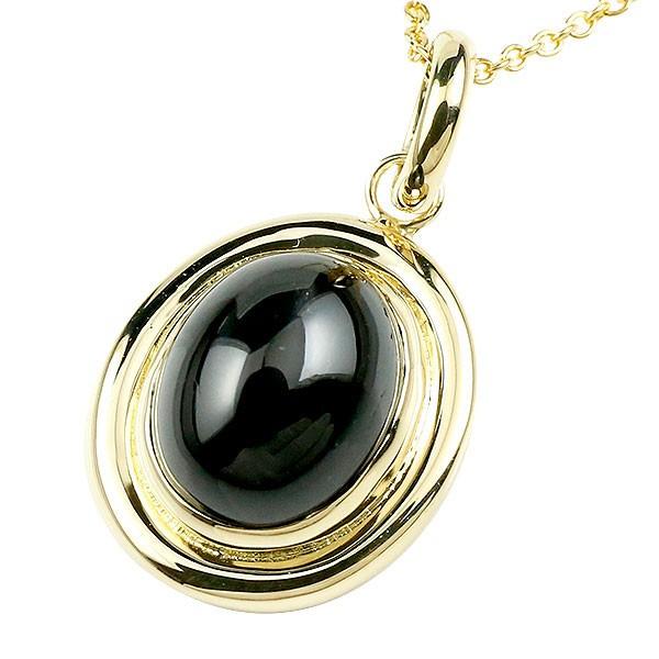 ネックレス ブラックスター 一粒 大粒 18金ネックレス イエローゴールドK18 18金 ペンダント 宝石 レディース 人気 送料無料
