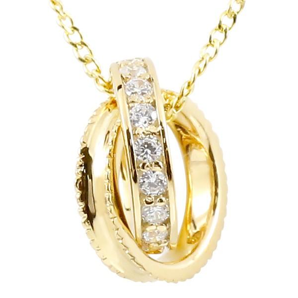 ネックレス トップ ダイヤモンド ネックレス トップ ペンダント イエローゴールドk18 ダイヤリングネックレス トップ ミル打ち エタニティー チェーン 18金 レディース 送料無料