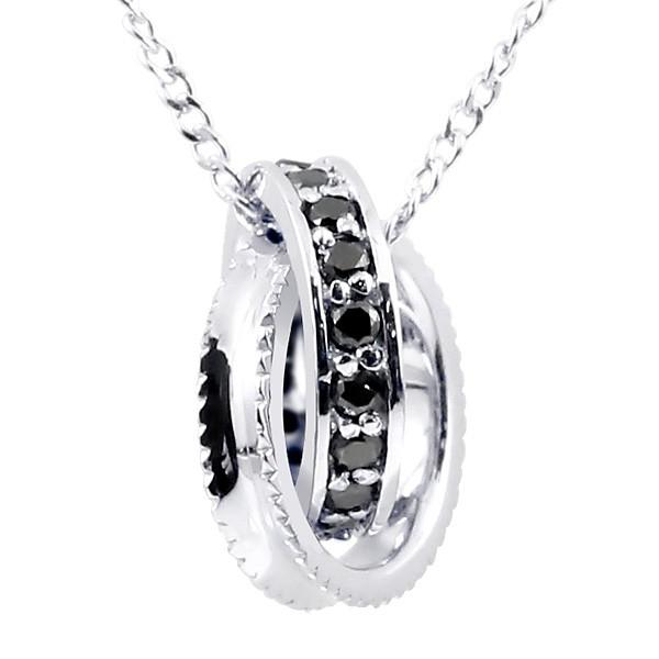 ネックレス ブラックダイヤモンド ネックレス ペンダント シルバー925 ダイヤリングネックレス ミル打ち エタニティー チェーン レディース 送料無料