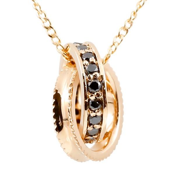 ネックレス トップ ブラックダイヤモンド ネックレス トップ ペンダント ピンクゴールドk10 ダイヤリングネックレス トップ ミル打ち エタニティー チェーン 10金 レディース 送料無料
