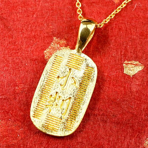 純金 ネックレス トップ 小判 24金 ゴールド 24K ペンダント 24金 ゴールド k24 金貨 レディース あすつく 送料無料