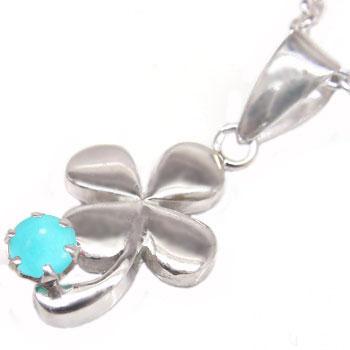 ターコイズ トルコペンダント ネックレス プラチナ クローバー四つ葉 レディース 宝石 送料無料