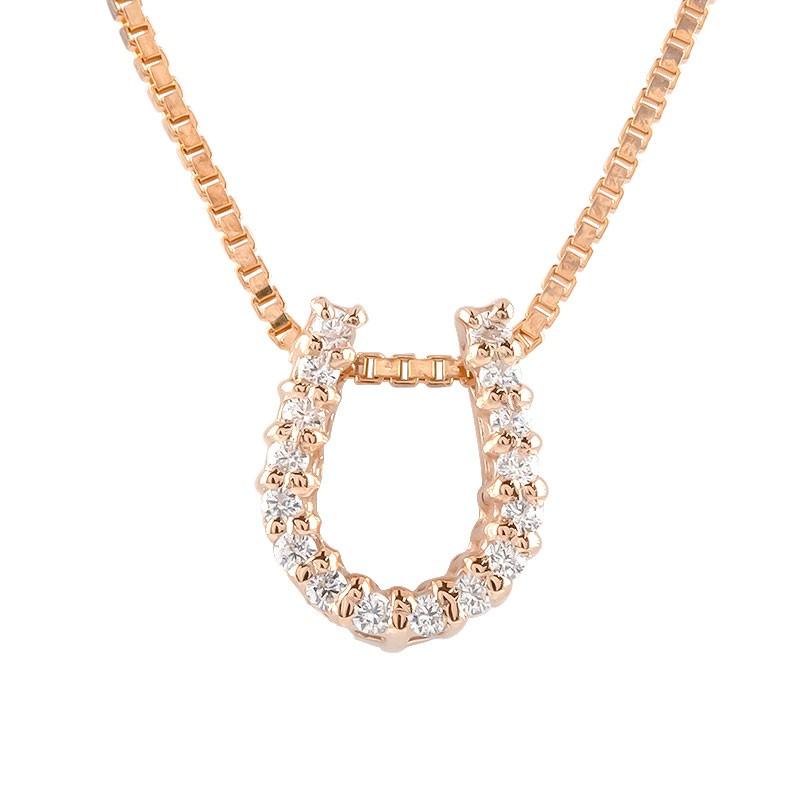 馬蹄 ネックレス ダイヤモンド ペンダント ピンクゴールドk10 ホースシュー 蹄鉄 ダイヤ 10金 チェーン 人気 バテイ 送料無料