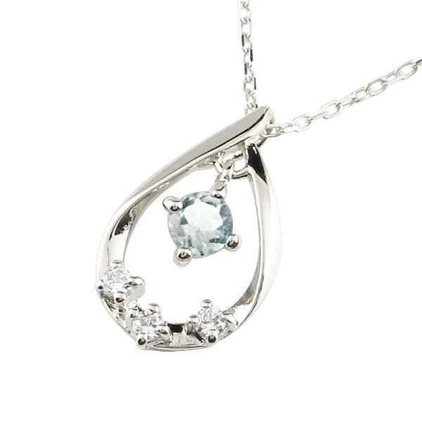 アクアマリン ネックレス シルバー ペンダント ティアドロップ ダイヤモンド チェーン 人気 3月誕生石 雫 つゆ型 涙型 送料無料