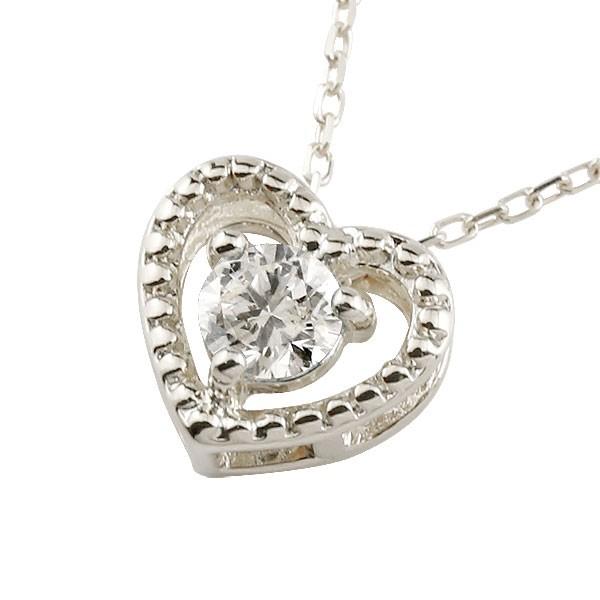 ハート ミル打ち ネックレス ダイヤモンド 一粒 シルバー ペンダント チェーン 人気 送料無料