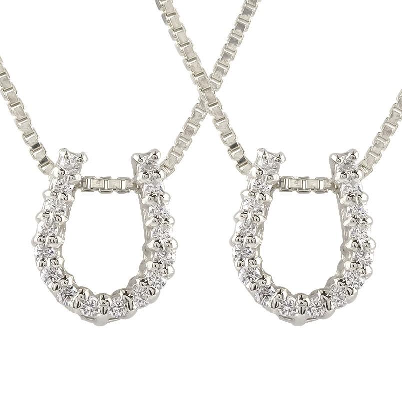 ペアネックレス 馬蹄 ネックレス ダイヤモンド プラチナ ペンダント ホースシュー 蹄鉄 ダイヤ pt900 チェーン 人気 バテイ 送料無料