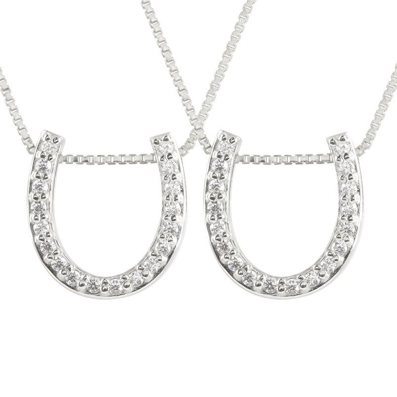 ペアネックレス トップ 馬蹄 ネックレス トップ ダイヤモンド ペンダント ホワイトゴールドk10 ホースシュー 蹄鉄 ダイヤ 10金 チェーン 人気 バテイ 送料無料