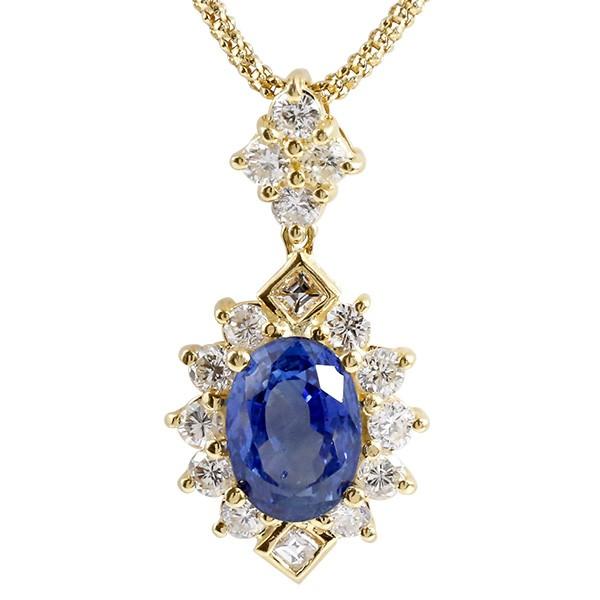 ネックレス サファイア 希少石 ダイヤモンド イエローゴールドk18 ペンダント 18金 ダイヤ 宝石 レディース チェーン 人気 送料無料