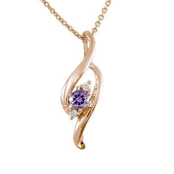 ダイヤモンド ペンダント ネックレス トップ ピンクゴールドk18 ダイヤ 18金 レディース 宝石 送料無料