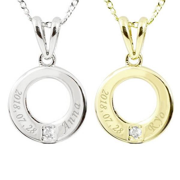 ダイヤモンドプラチナ ネックレス トップ ペアプラチナ ネックレス トップ ペアペンダント 刻印 ペンダント 一粒ダイヤモンド イエローゴールドk18 文字入れ ダイヤ 18金