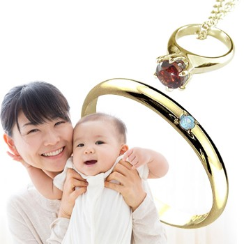 ネックレス 選べる天然石 ピンキーリング ベビーリング 指輪 刻印 ケース セット イエローゴールドk18出産祝い 育児 ママデビュー ストレート 宝石