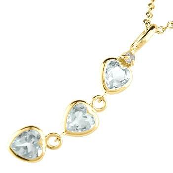 一粒ダイヤモンドとスリーストーン ネックレス レディースアクアマリンダイヤモンド ダイヤイエローゴールドK18 ハート イエローゴールド 永遠の定番モデル トップ 限定モデル チェーン 18金送料無料 人気 スリーストーン の