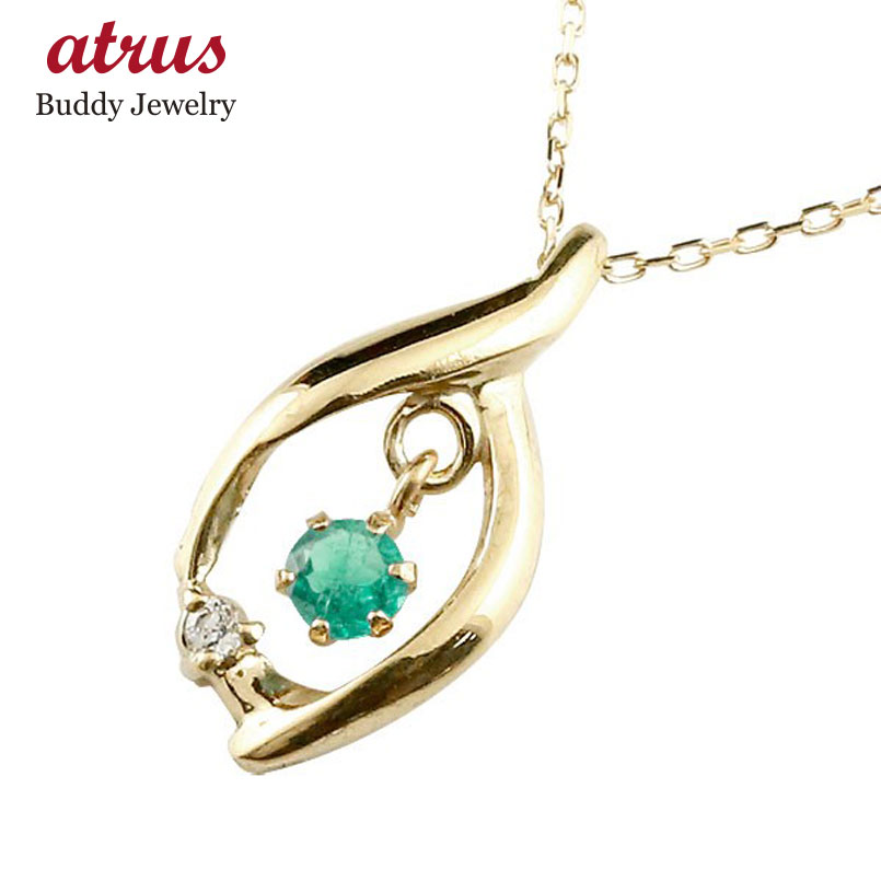 ネックレス エメラルドダイヤモンド ペンダント イエローゴールドk18 チェーン 人気 5月誕生石 18金 送料無料