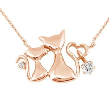 ネックレス ダイヤモンドネックレス ダイヤモンド猫 ハート ピンクゴールドk18 チェーン 人気 18金 ダイヤ 送料無料