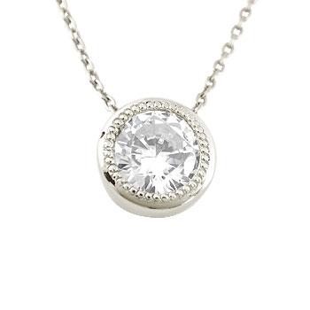 ネックレス ダイヤモンドネックレス 一粒ダイヤ大粒ダイヤ0.50ct ソリティア ミル打ち ホワイトゴールドk18 チェーン 人気 18金 送料無料