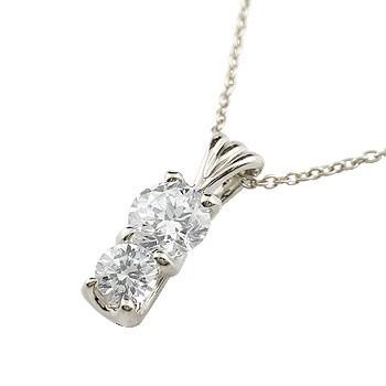 ネックレス ダイヤモンドプラチナダイヤモンド プラチナペンダント 大粒 2粒 ダイヤ pt900 レディース チェーン 人気 送料無料