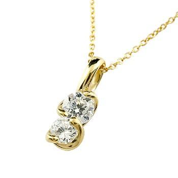 ネックレス ダイヤモンドネックレス 鑑定書付き ダイヤモンドペンダント イエローゴールドK18 大粒 2粒 ダイヤ SIクラス 18金 レディース チェーン 人気