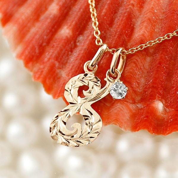 ハワイアンジュエリー 数字 8 ダイヤモンド ネックレス ペンダント ピンクゴールドk10 ナンバー レディース チェーン 人気 4月誕生石 10金 送料無料