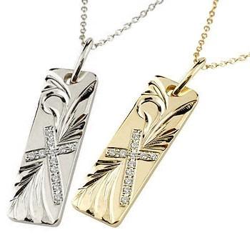 ハワイアンジュエリー ペアネックレス ペアペンダント クロス ダイヤモンド ネックレス ホワイト イエロー ペンダント 十字架 18金 ダイヤ 送料無料