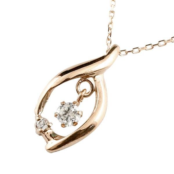 ネックレス ダイヤモンドダイヤ ペンダント ピンクゴールドk18 チェーン 人気 18金 送料無料