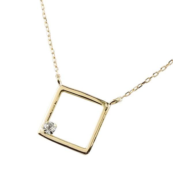 ネックレス スクエアダイヤモンド イエローゴールドk10 一粒 ペンダント 四角 レディース チェーン 人気 送料無料