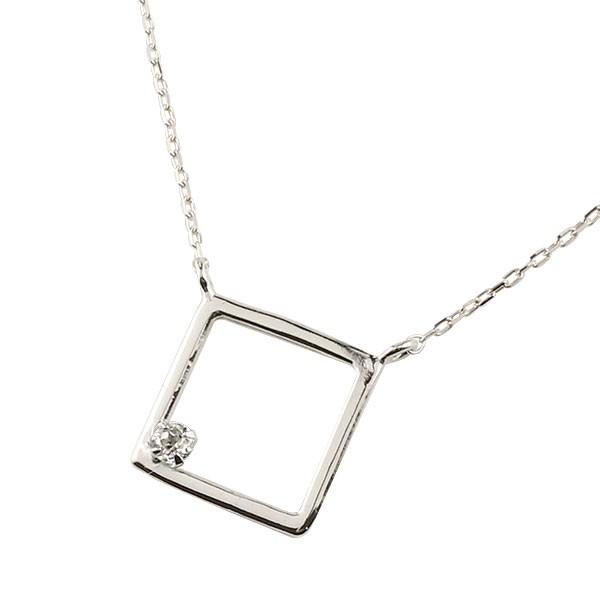 ネックレス スクエアダイヤモンド ホワイトゴールドk10 一粒 ペンダント 四角 レディース チェーン 人気 送料無料