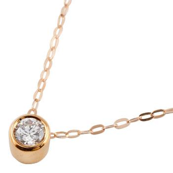 ネックレス ダイヤモンドネックレス ダイヤモンド 一粒ダイヤ 大粒 ペンダント ピンクゴールドk18 18金 レディース チェーン 人気 送料無料