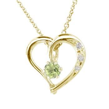 ダイヤモンド オープンハート ネックレス イエローゴールドK18 ペリドット 8月の誕生石 ハート カラーストーン K18 18金 ダイヤ レディース 贈り物 誕生日プレゼント ギフト ファッション お返し