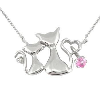 ネックレス 猫 ハート プラチナ天然石 ダイヤモンド 9月誕生石 選べる天然石 チェーン 人気 ダイヤ 宝石 送料無料