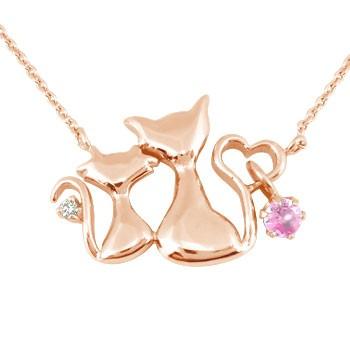ネックレス 天然石 ダイヤモンド猫 ハート ピンクゴールドk18 選べる天然石 チェーン 人気 18金 ダイヤ 宝石 送料無料