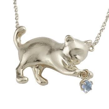 ネックレス 猫 プラチナタンザナイト 一粒 ペンダント ねこ ネコ アニマルモチーフ 12月誕生石 チェーン 人気 送料無料