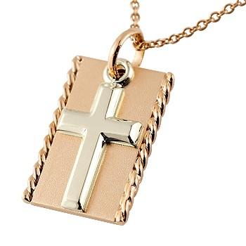 プラチナ ネックレス クロス プラチナ ネックレス プレート ピンクゴールドk18 ペンダント 十字架 シンプル 地金 チェーン 人気 つや消し 18金 コンビ 送料無料