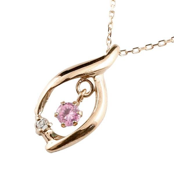 ネックレス ピンクサファイアダイヤモンド ペンダント ピンクゴールドk18 チェーン 人気 9月誕生石 18金 送料無料