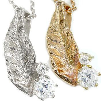 フェザー 羽 ダイヤモンドネックレス ペアネックレス ダイヤモンド ホワイトゴールドk18 ピンクゴールドk18 チェーン 人気 18金 ダイヤ カップル 送料無料