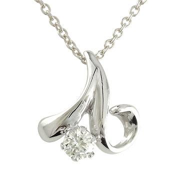ネックレス ダイヤモンドネックレス 一粒 ダイヤモンドダイヤ 0.10ct ホワイトゴールドk18 チェーン 人気 18金 送料無料