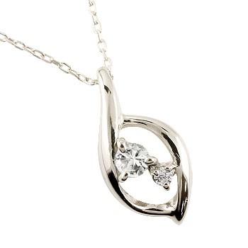 ネックレス トップ ダイヤモンド ホワイトゴールドk18ペンダント ダイヤモンド ティアドロップ チェーン 人気 4月誕生石 18金 雫 つゆ型 涙型 送料無料