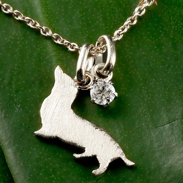 ネックレス 犬ダイヤモンド 一粒 ペンダント ダックス ダックスフンド ホワイトゴールドk10 10金 いぬ イヌ 犬モチーフ 4月誕生石 チェーン 人気 送料無料