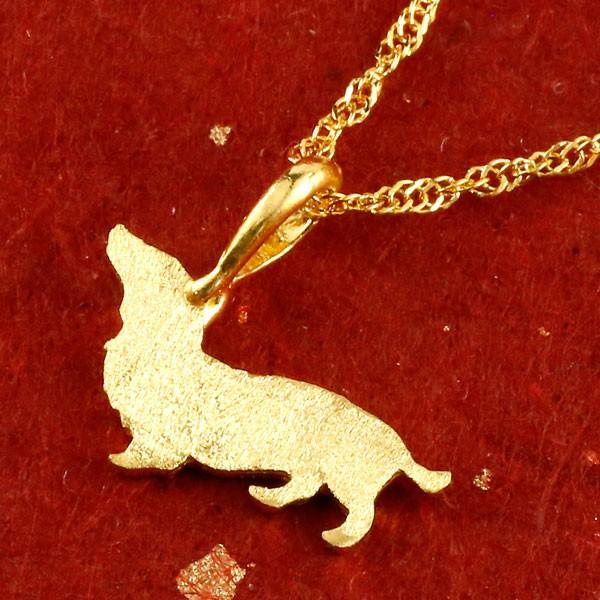 ネックレス ダックス 24金 純金 ゴールド 犬 24K ダックスフンド ペンダント ゴールド k24 チェーン 45cm いぬ イヌ 犬モチーフ 送料無料