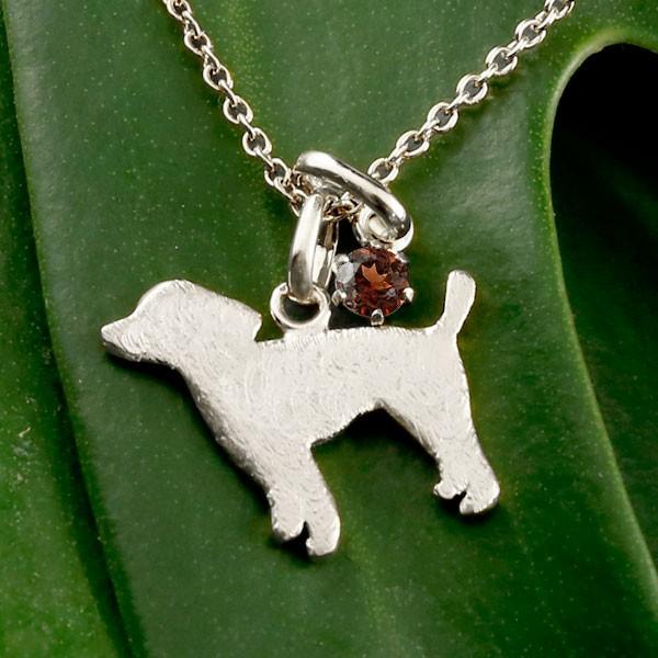 ネックレス トップ 犬 プラチナガーネット 一粒 ペンダント プードル トイプー いぬ イヌ 犬モチーフ 1月誕生石 チェーン 人気 送料無料