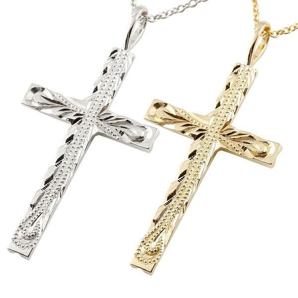 ハワイアンジュエリー ペアネックレス クロス 十字架 ホワイトゴールドk18 イエローゴールドk18 ペンダント ミル打ち チェーン 18金 カップル 送料無料