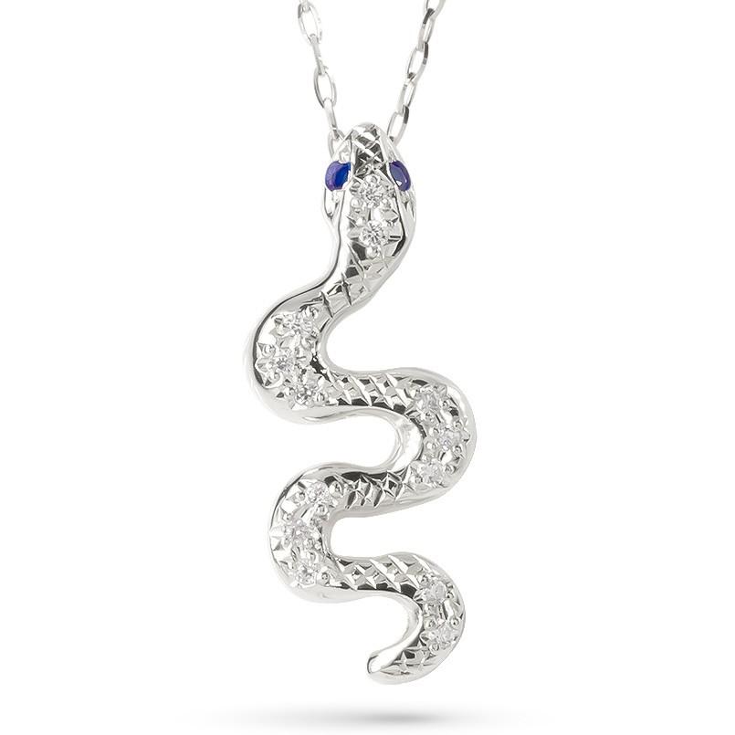 シルバー ネックレス レディース サファイア キュービックジルコニア ヘビ ペンダント sv925 蛇 スネーク アミュレット 個性的 女性 人気 送料無料