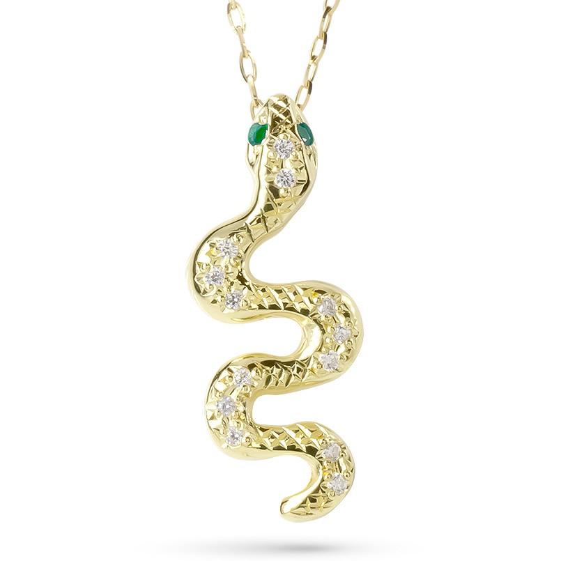 ゴールド ネックレス レディース エメラルド ダイヤモンド ヘビ ペンダント 10金 イエローゴールドk10 蛇 スネーク グリームカットチェーン スライド式 送料無料