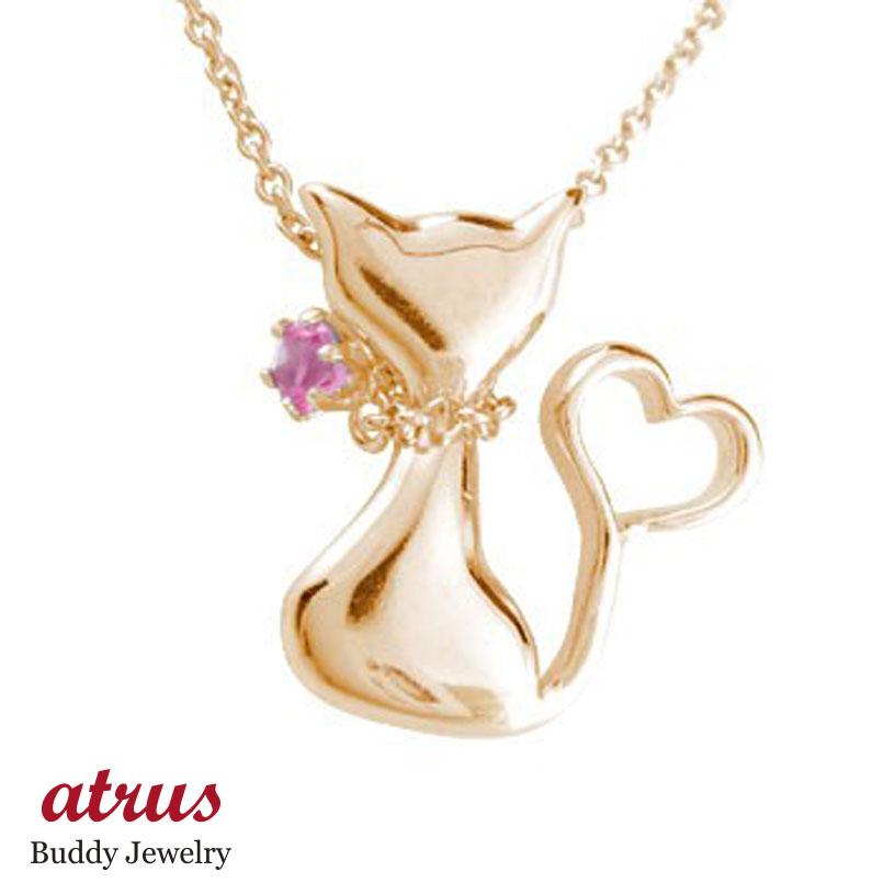ネックレス 猫 オープンハート 一粒 選べる天然石 ピンクゴールドk10 チェーン 人気 宝石 送料無料